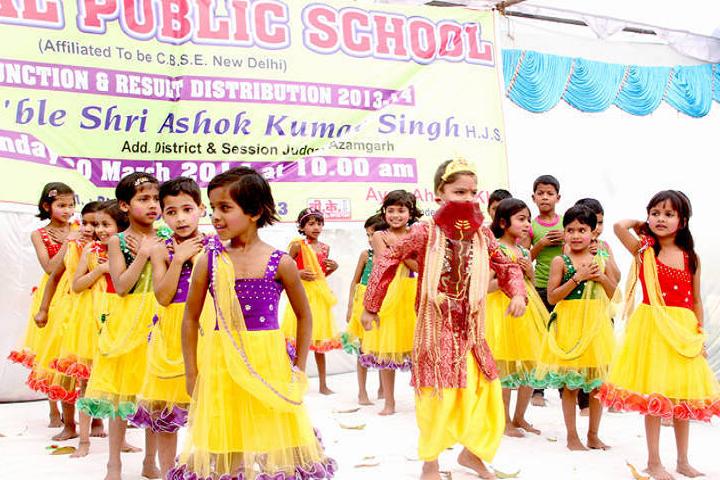 Central Public School -Event