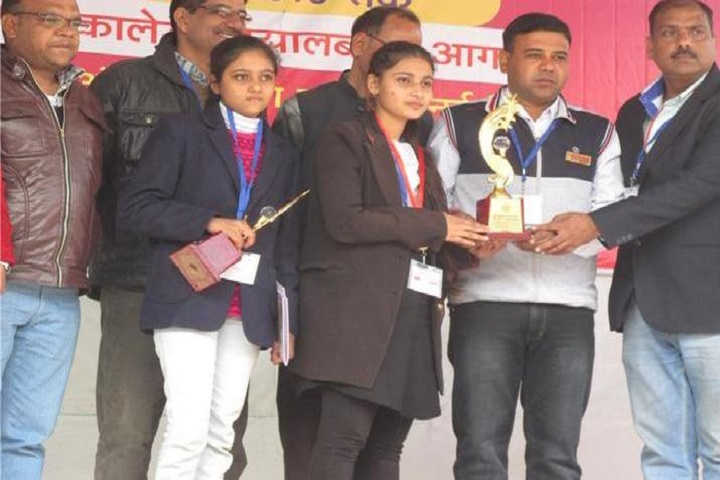 Ch Beeri Singh Public School-Presentation Event
