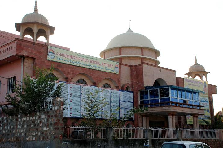 Chandavan Public School-School- Campus View