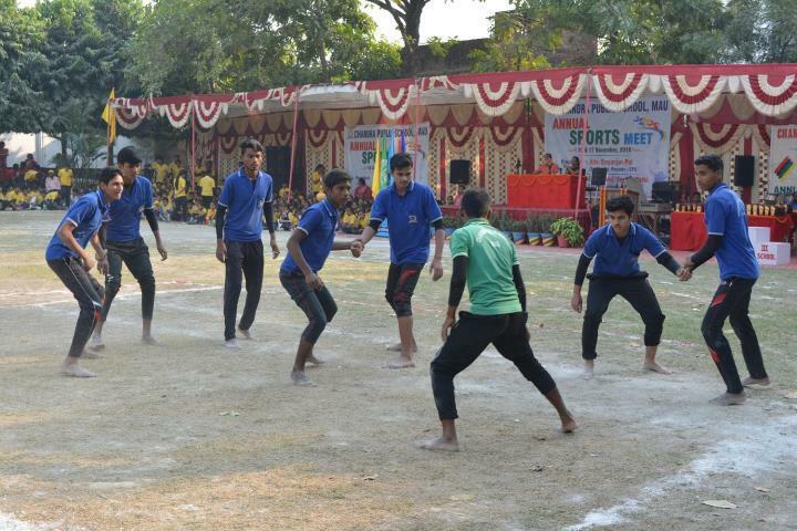 Chandra Public School-Kabbadi