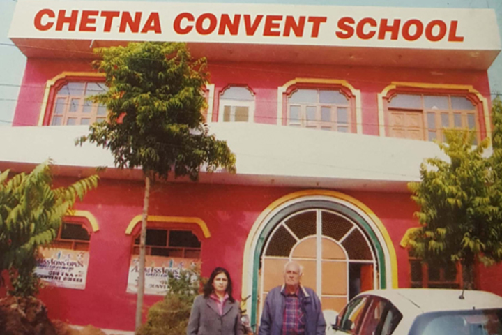 Chetna Convent Junior High School-Campus View