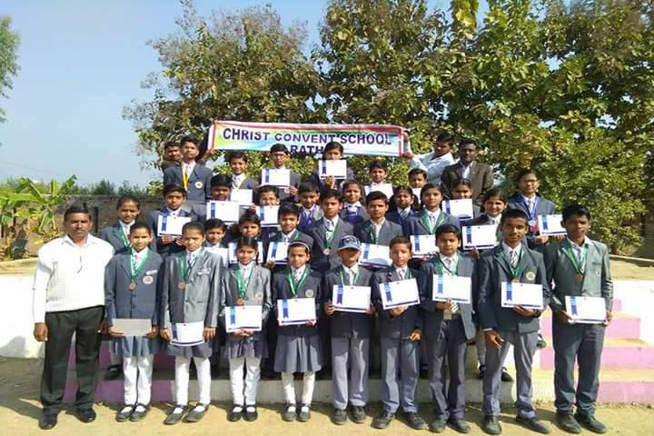 Christ Convent School Rath-Award