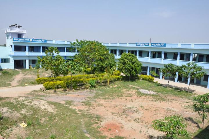Christ Convent School Rath-Campus