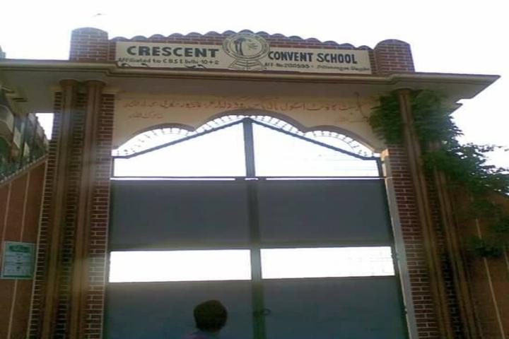 Crescent Convent School-Entrance