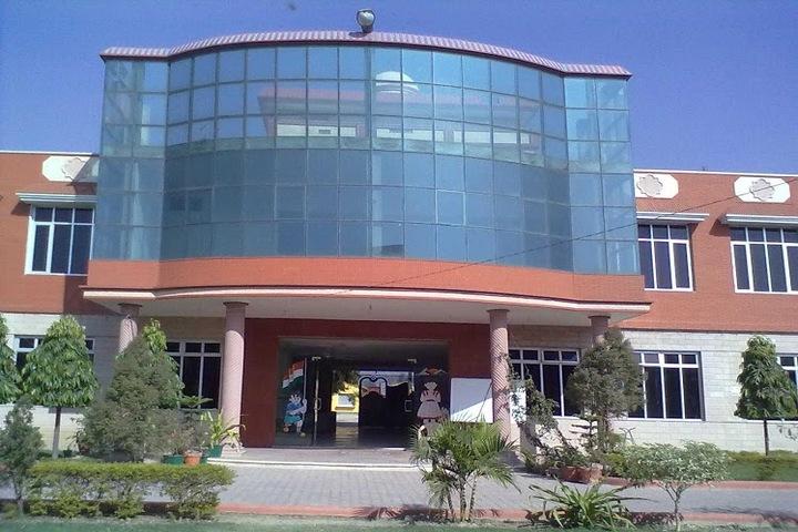 DAV Public School-Front View