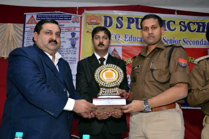 D S Public School-Award function