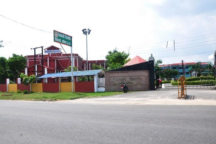 Devsthaly Vidyapeeth-Campus-View entrance