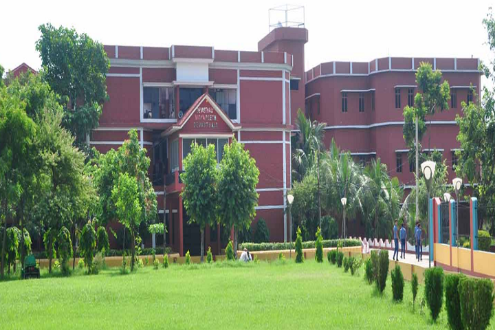 Devsthaly Vidyapeeth-Campus-View front