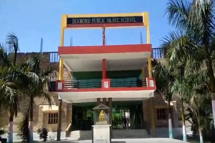 Diamond Public School-Campus-View front