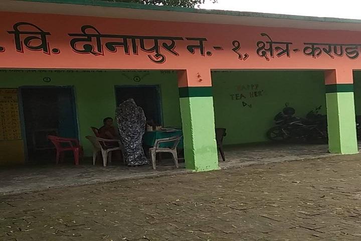 Dinapur Public School-Campus-View inside