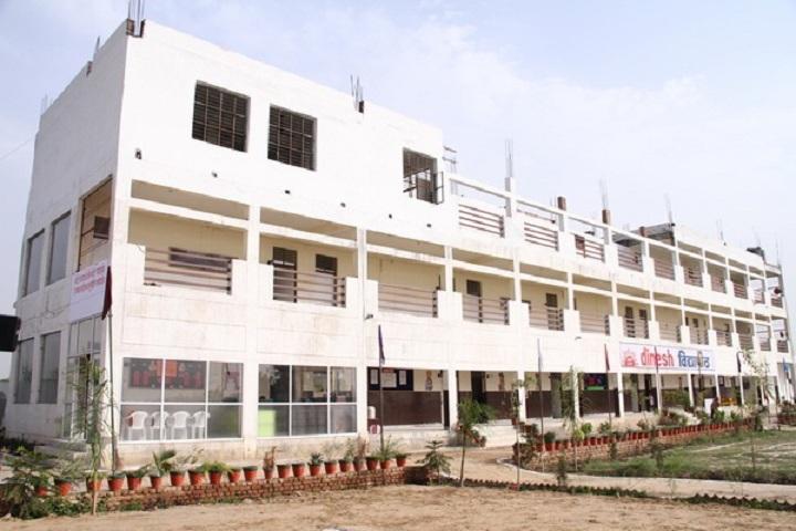 Dinesh Vidhyapeeth-Campus-View