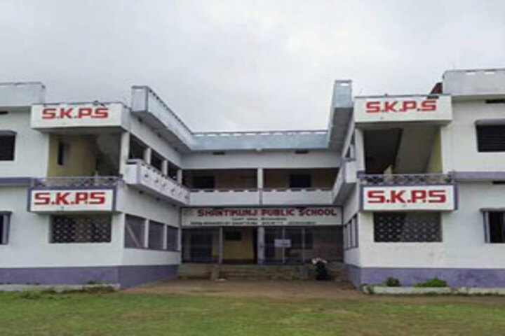 Shantikunj Public School-Campus