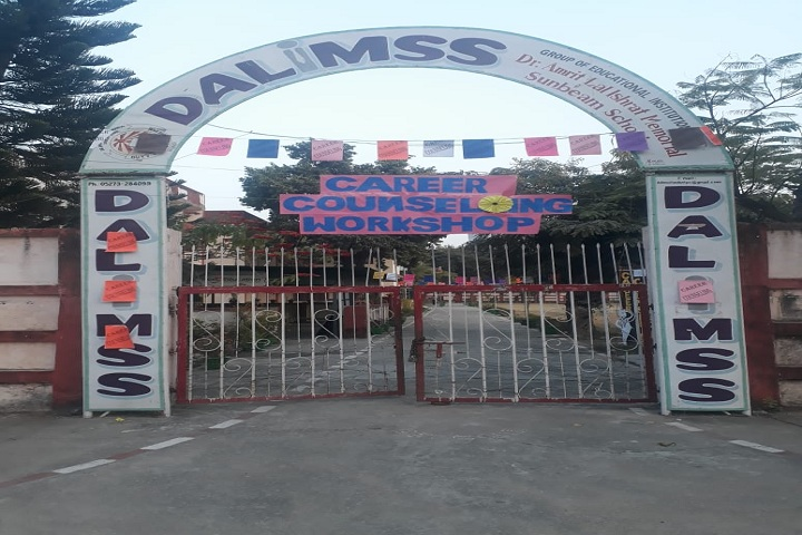 Dr Amrit Lal Ishrat Memial Sunbeam School-Campus-View entrance