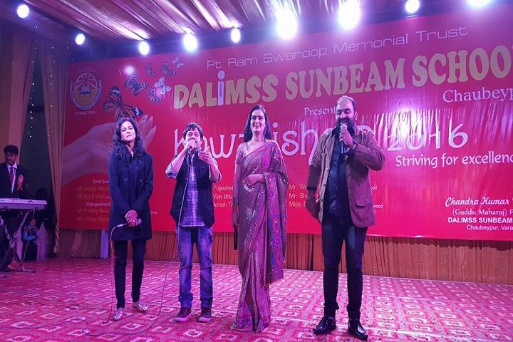 Dr Amrit Lal Ishrat Memorial Sunbeam School-Events singing