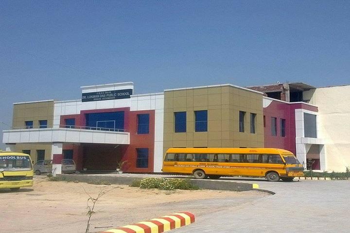 Dr Lokman Das Public School-Campus-View full