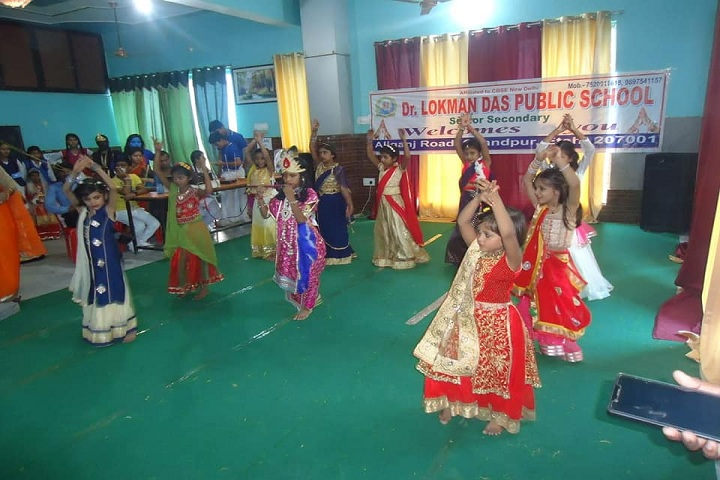 Dr Lokman Das Public School-Events programme
