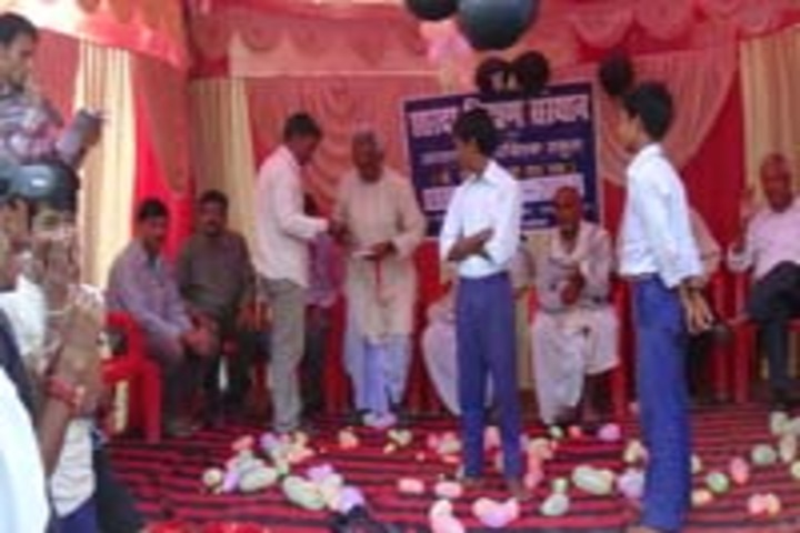 Sharada Shikshan Sansthan-Annual Day