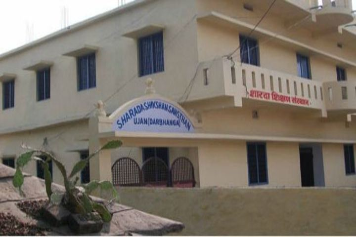 Sharada Shikshan Sansthan-Campus
