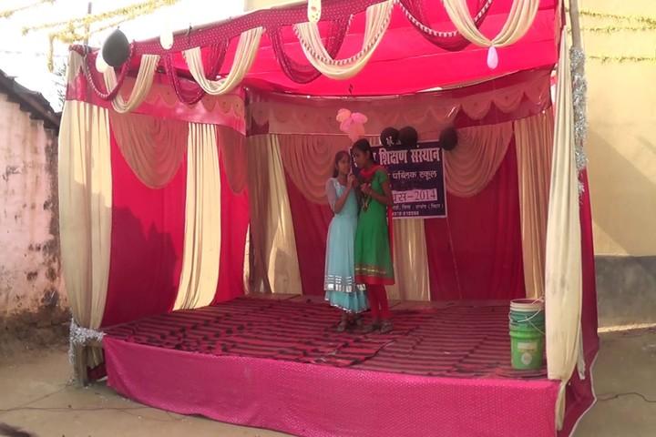 Sharada Shikshan Sansthan-Singing
