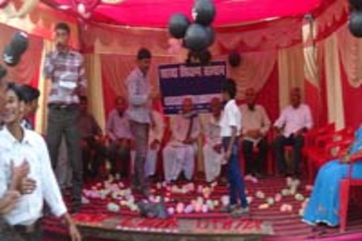 Sharada Shikshan Sansthan-Speech