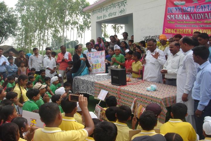 Dunni Devi Gayadeen Smarak Vidhyalaya-Event