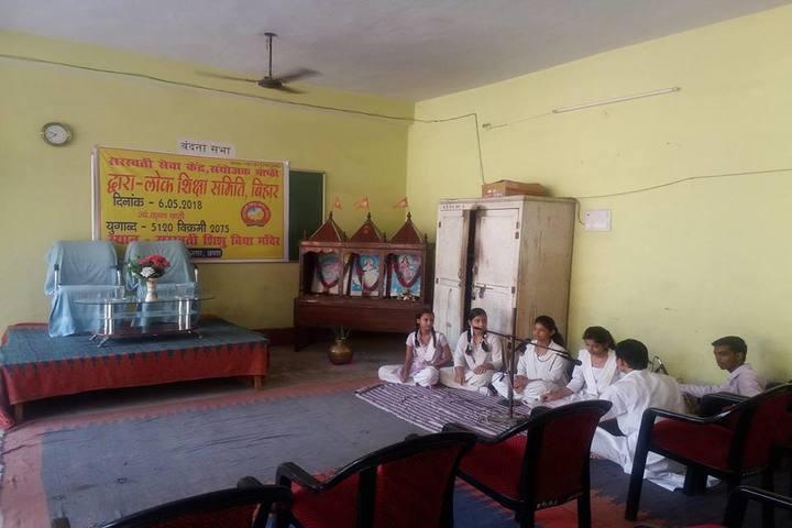 Sharshwati Shishu Vidya Mandir Chapra-Event