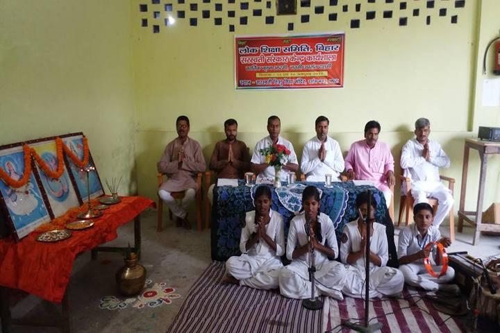 Sharshwati Shishu Vidya Mandir Chapra-Singing