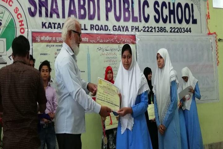 Shatabdi Public School-Certificate