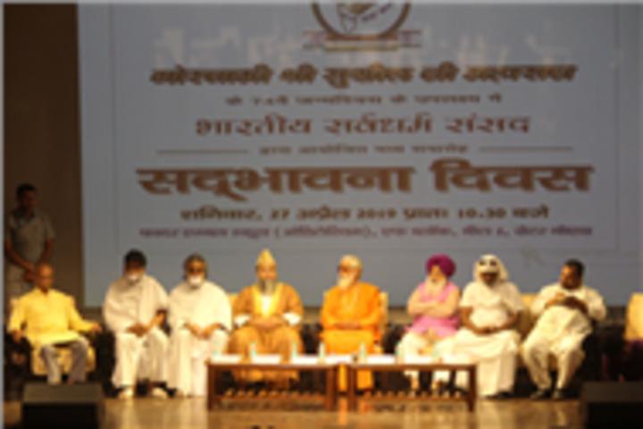 Fr Agnel School-Sadbhavana Diwaas