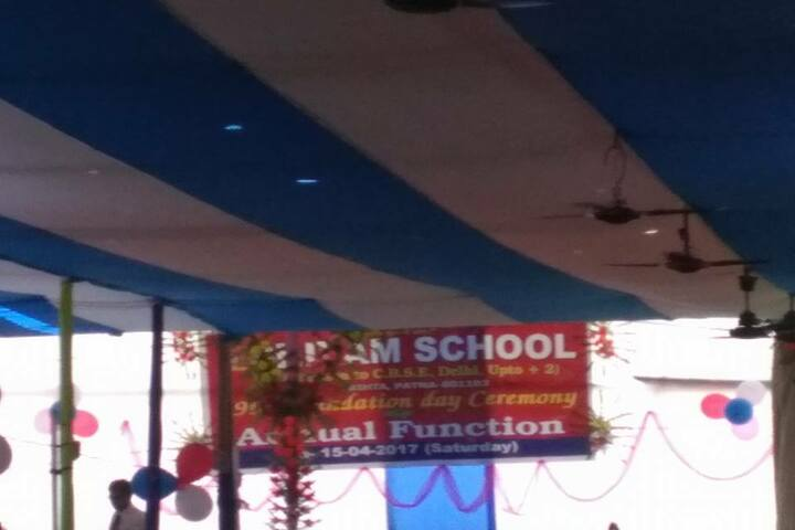 Shivam School-Event