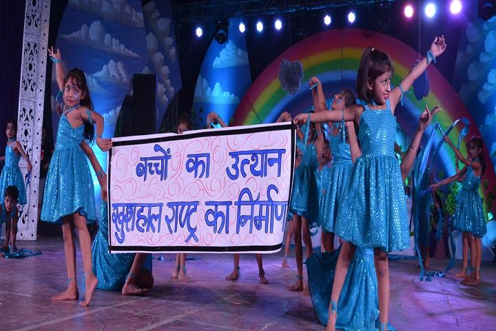 Gaurav Memorial International School-Annual Day Celebration