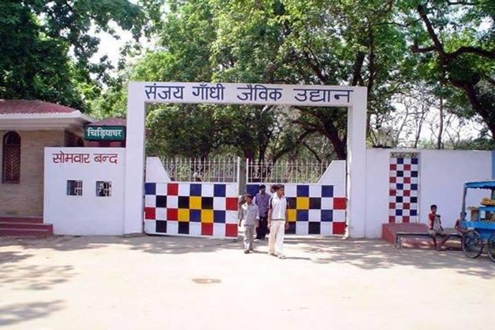 Shoshit Samadhan Kendra-School Gate