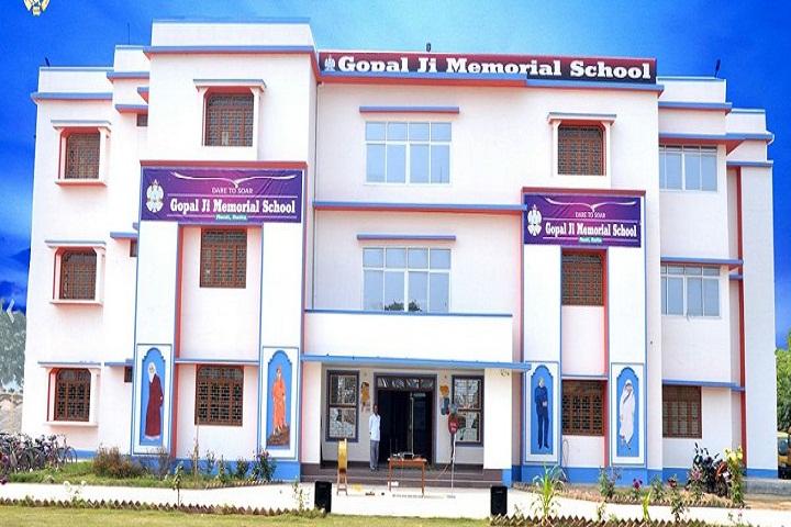 Gopal Ji Memorial School-Campus-View
