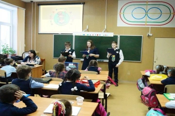 Greater Valley School-Activity