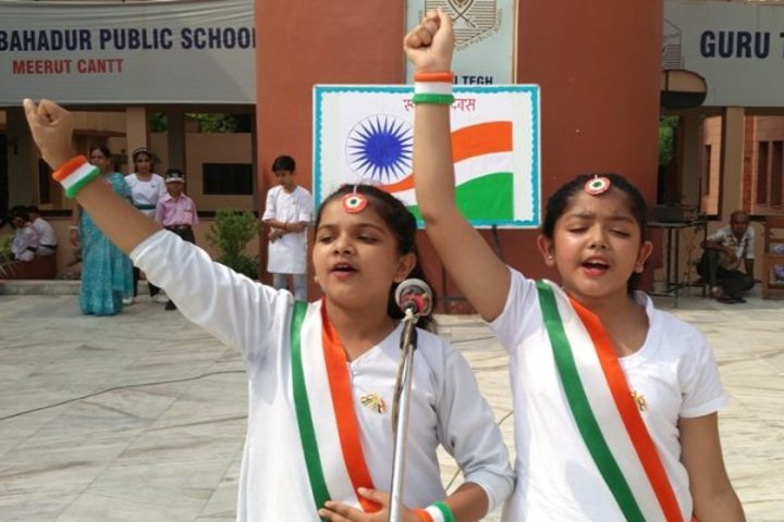 Guru Tegh Bahadur Public School-Independence Day