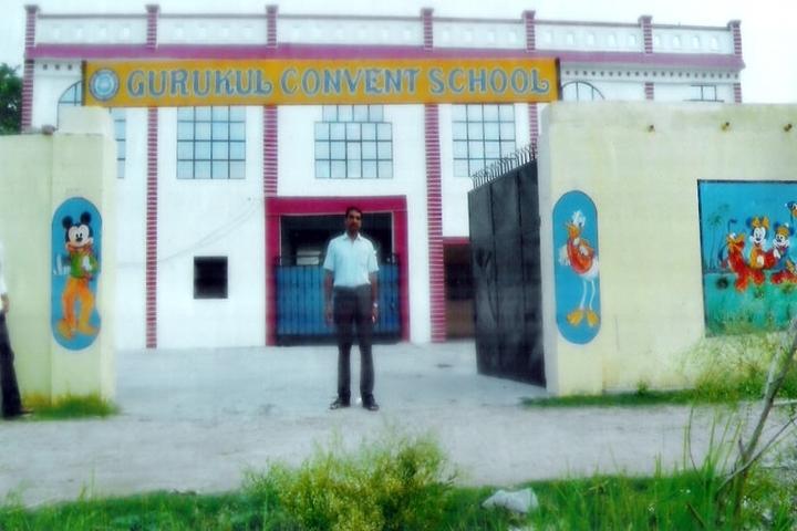 Gurukul Convent School-Campus view