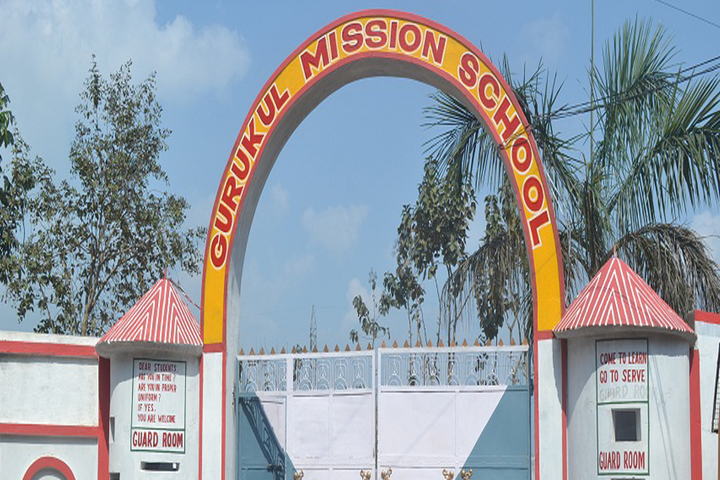 Gurukul Mission School -Campus  Entrance Gate view