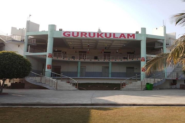 Gurukulam Public School-Campus-View front