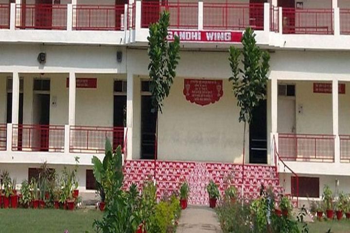 Gyan Deep Senior Secondary Public School-School View