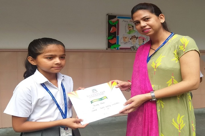 Gyan Kalash International School-Annual Prize Distribution