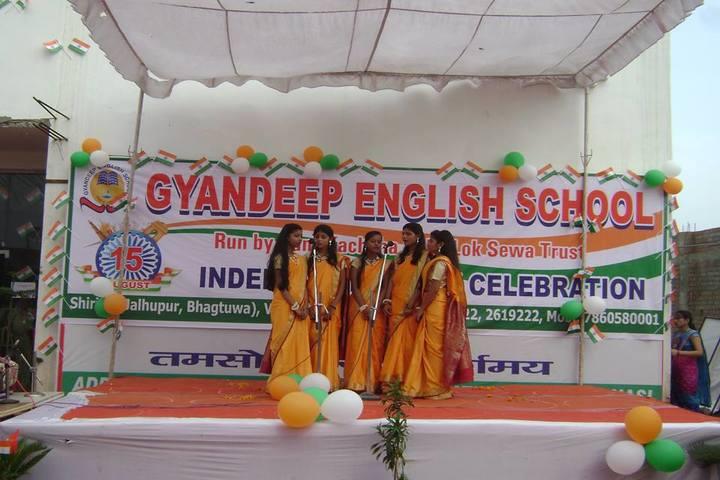 Gyandeep English School-Music Activity