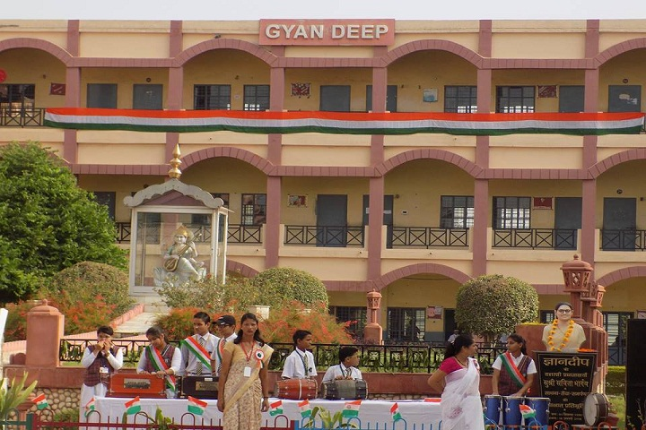 Gyandeep Shiksha Bharati Senior Secondary School-School View