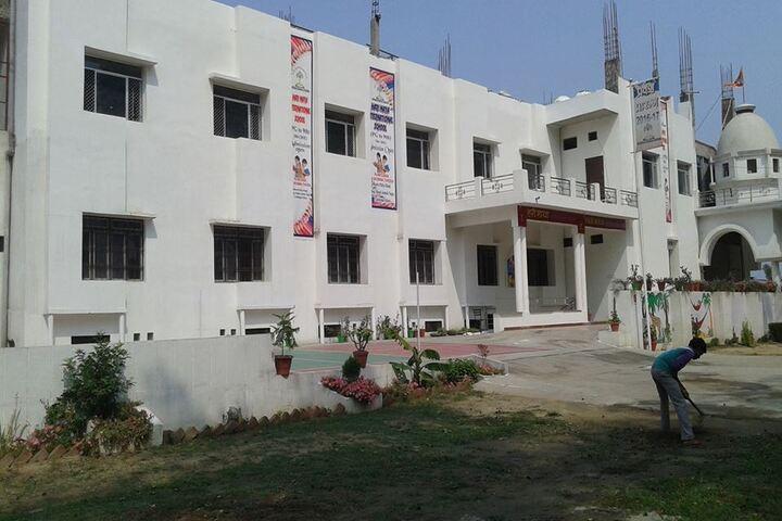 Hari Maya International School-School View