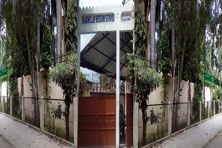 Harmilap Mission School-Campus-View