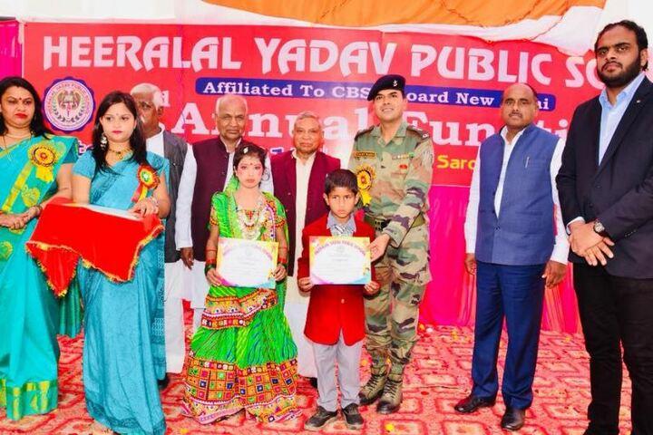 Heera Lal Yadav Public School-Prize Distribution