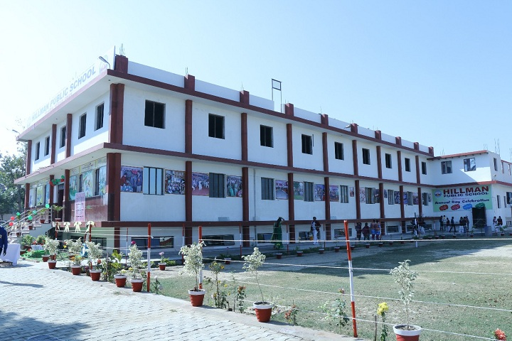 Hillman Public School-Campus-View entrance