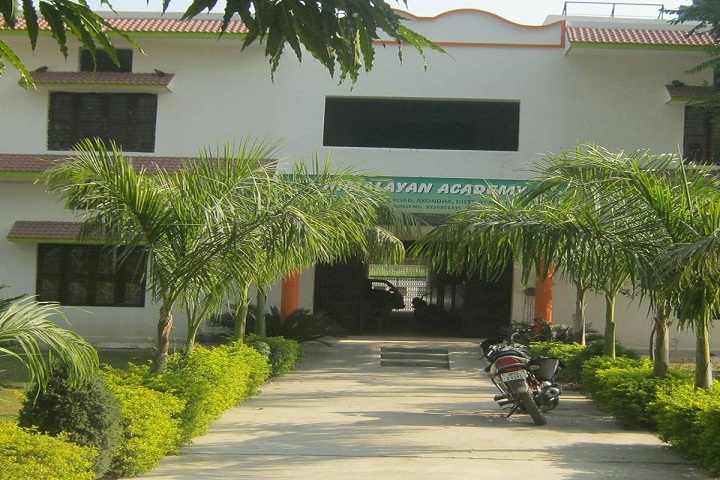 Himalayan Academy-Campus-View front