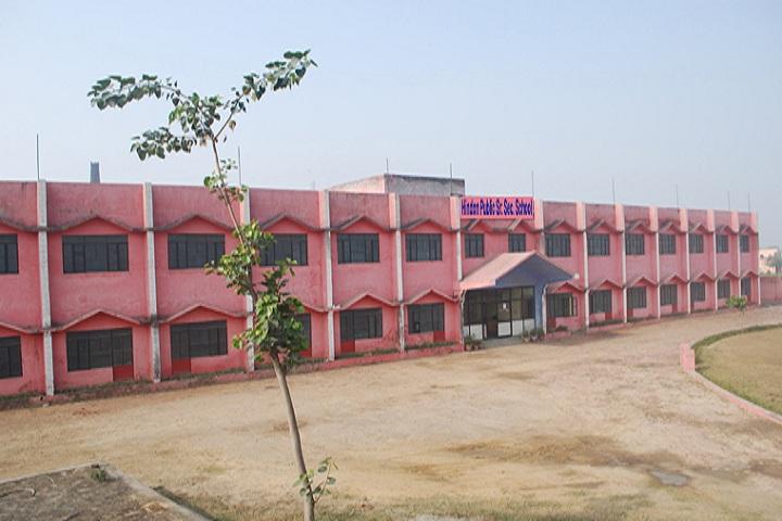 Hindon Public School-Campus-View