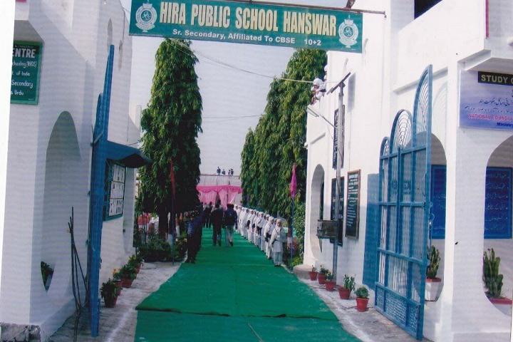 Hira Public School-Entrance