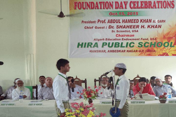 Hira Public School-Events Celebration
